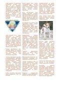 Epigenetiikka - nutrigenomia - Page 2