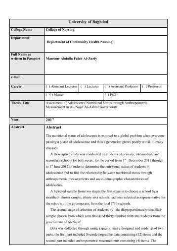 أنموذج (أ) الخاص برسائل الماجستير واطاريح الدكتوراة (أخر شهادة)