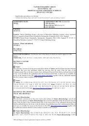 참고 한국어 번역본 - Nature Publishing Group