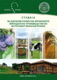 Download (14Mb) - Универзитет Гоце Делчев Штип