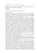 administraciul da sxva kategoriis saqmeebze # 3 (lurji) t!b!h!b!e!b!t!b ... - Page 2