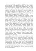 administraciul da sxva kategoriis saqmeebze # 3 (lurji) t!b!h!b!e!b!t!b ... - Page 3