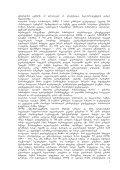 administraciul da sxva kategoriis saqmeebze # 3 (lurji) t!b!h!b!e!b!t!b ... - Page 5