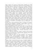 administraciul da sxva kategoriis saqmeebze # 3 (lurji) t!b!h!b!e!b!t!b ... - Page 6