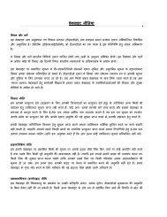 वेबसाइट नीतियाँ - DRDO