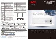 ネットワークビデオレコーダー VR-X3200/VR-X1600 806KB