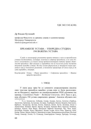 Владан Кутлешић, Преамбуле устава - Анали Правног факултета