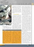 Arsenal -01_31.qxd - Page 3