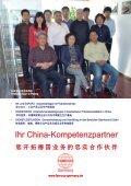 工商会杂志21 07/2013 - Page 2