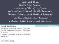 Arash Rashidian - موسسه ملی تحقیقات سلامت