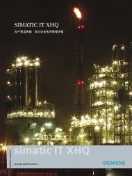 SIMATIC IT XHQ介绍说明(CN) - 国际工业自动化网