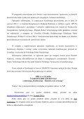 Konferencja - Uniwersytet Przyrodniczy w Lublinie - Lublin - Page 2