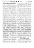 Скачать PDF - Page 2