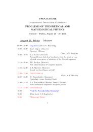 Program of Plenary sessions - Bogoliubov Laboratory of Theoretical ...