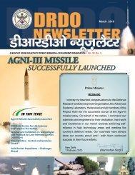 agni-iii missile agni-iii missile - DRDO