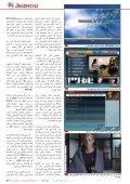ﺟﮭﺎز اﺳﺗﻘﺑﺎل اﻟﺗﻟﻔزﯾون ﻋﺑر اﻻﻧﺗرﻧت - TELE-satellite - Page 3