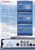 ﺟﮭﺎز اﺳﺗﻘﺑﺎل اﻟﺗﻟﻔزﯾون ﻋﺑر اﻻﻧﺗرﻧت - TELE-satellite - Page 5