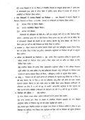 fu51-r;rr1{ e6trr6 furo (ffiq{ W riqr {rd) - Education Department of Bihar - Page 6