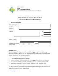 Application for Registration as Regulated Agent - 民航處