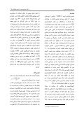 Maternal Carriage of Group B Streptococcus in Ardabil, Prevalence ... - Page 3