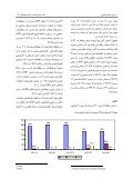 Maternal Carriage of Group B Streptococcus in Ardabil, Prevalence ... - Page 5