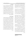Maternal Carriage of Group B Streptococcus in Ardabil, Prevalence ... - Page 6
