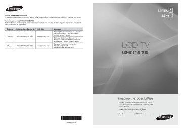 LCD TV - TVsZone.com