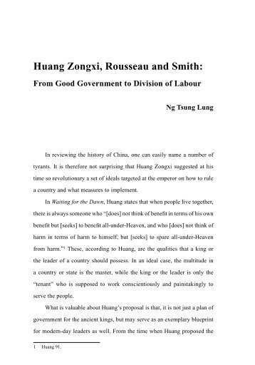 Huang Zongxi, Rousseau and Smith
