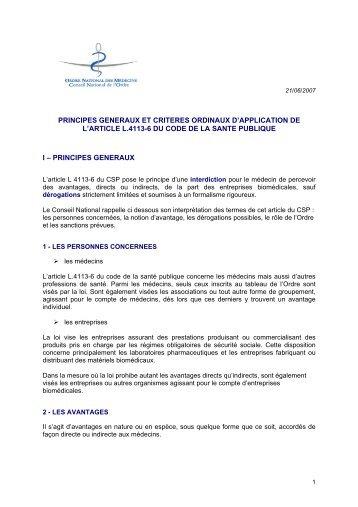 Principes généraux et critères ordinaux d'application de l'article L ...
