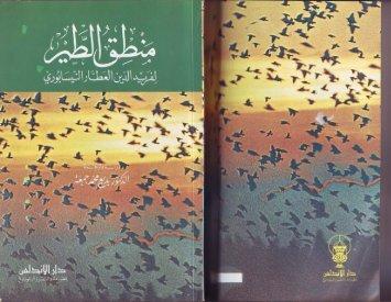 Page 1 Page 2 Page 3 Page 4 رشانلل ةظوفحم قوقحلا عيمح توريع اه ...