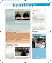 cantal éco 142_118 Cantal Eco OK - CCI Cantal - Page 4