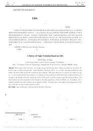 基于LDA话题演化研究方法综述 - Computer Science and Engineering