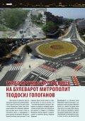 Број 22 17.11.2011 - Град Скопје - Page 2
