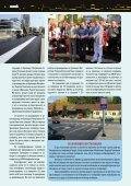 Број 22 17.11.2011 - Град Скопје - Page 4