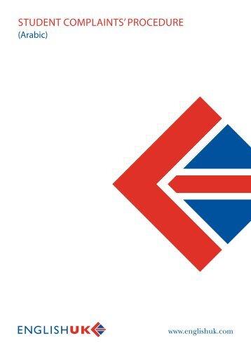 STUDENT COMPLAINTS' PROCEDURE - English UK