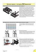 """06 Subracks/19"""" chassis - Page 7"""