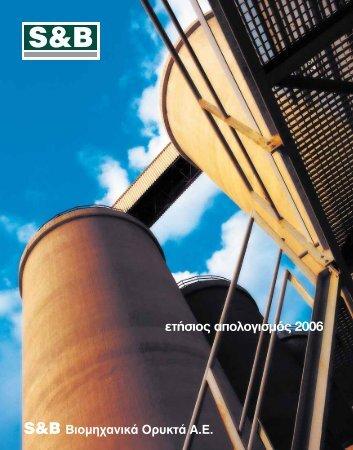ετήσιος απολογισµός 2006 - S&B