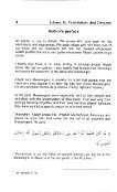 ISLAM Its Foundation And Concepts - Page 7