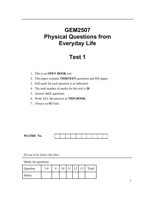 GEM2507 Physical Questions from Everyday Life Test 1