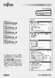 Split Type Air Conditioners Catalog (PDF File : 2548