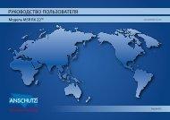 Руководство пользователя - JG ANSCHÜTZ GmbH & Co. KG ...