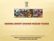 Swarna Jayanti Shahari Rojgar Yojana - Ministry of Housing ...