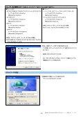 Windows XP Professional 接続の設定方法(フレッツ・ADSL/B ... - AT&T - Page 4