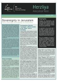 Sovereignty in Jerusalem