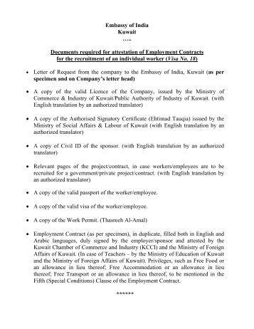 Immigration kenya passport application form