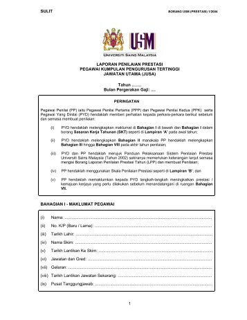 Borang USM (Prestasi) 1/2004