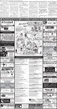 Pages 1-8. - Kingfisher Times and Free Press - Page 6