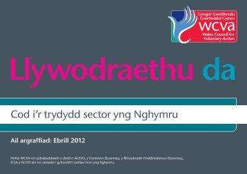 Llywodraethu da: cod i'r trydydd sector yng Nghymru - WCVA