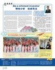 2008年5月 - Communication and Public Relations Office - Hong ... - Page 5