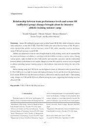 Relationship between team performance levels and serum SH ...
